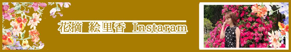 福岡やまと式かずたま術インスタ