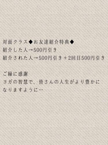 line_oa_chat_210320_152312.jpg