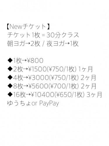 line_oa_chat_210528_105453.jpg
