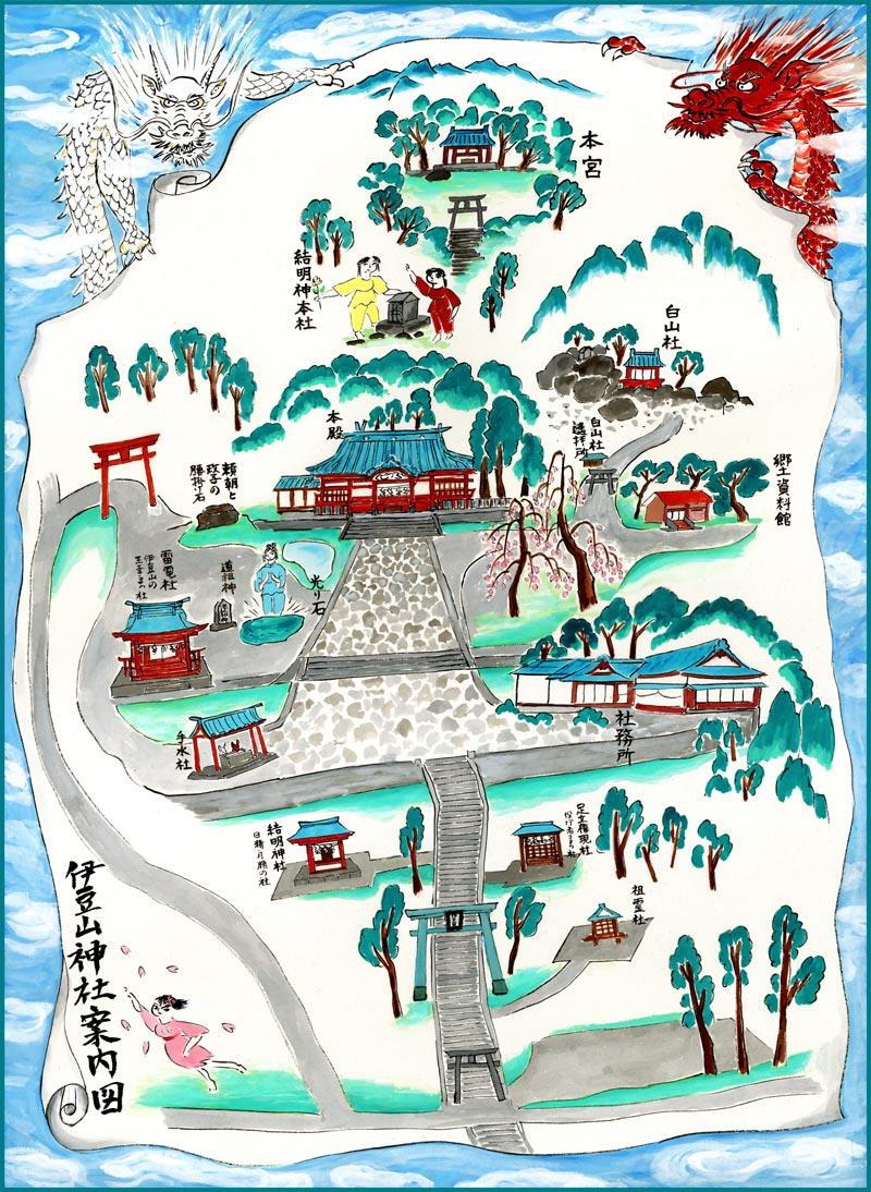 山 神社 伊豆 熱海の伊豆山神社近くの土石流