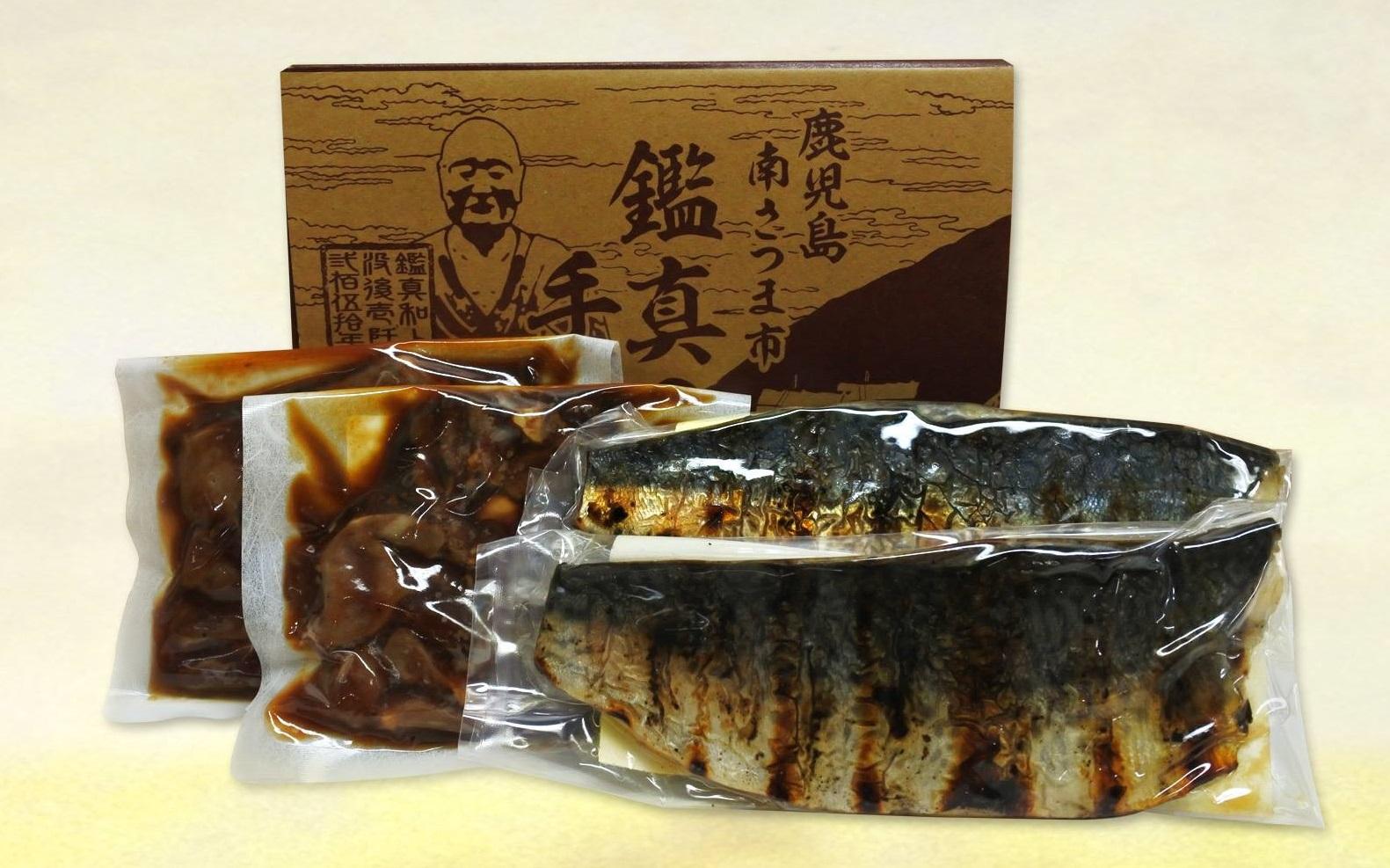 双剣鯖炭火焼とハツ煮込みセット