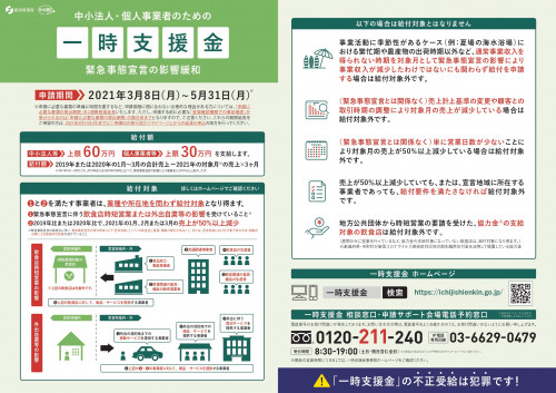 leaflet (1)_page-0001.jpg
