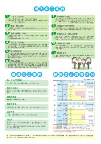 3_page-0001 (1).jpg