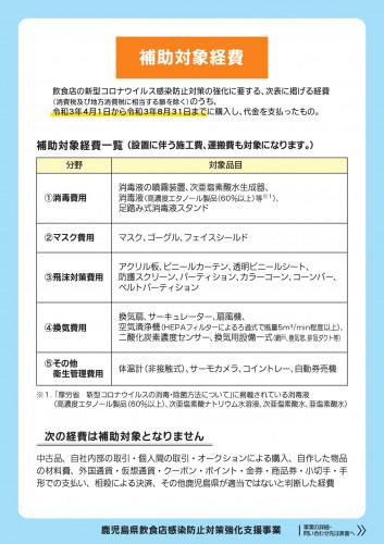 繝√Λ繧キ_page-0002.jpg