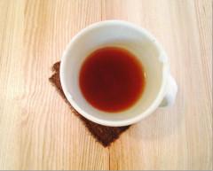 黒豆茶真ん中.PNG