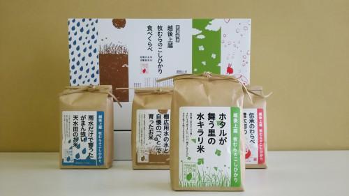 写真最前列「緑色」のパッケージが当法人のお米です