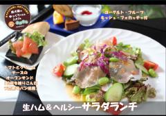 ランチ_さぼうるランチ  サラダランチ201707.jpg