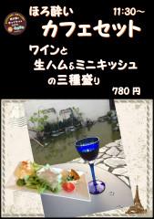 ワイン&三種盛.jpg