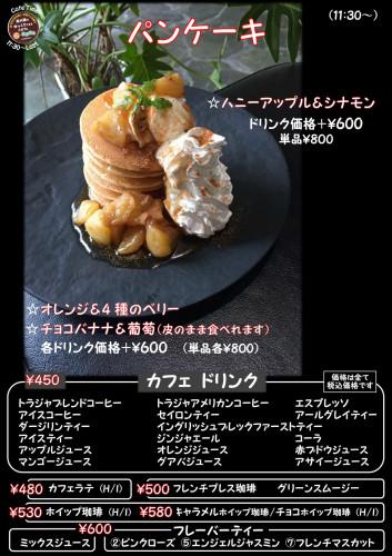 カフェ スイーツメニュー201811A2_01.jpg