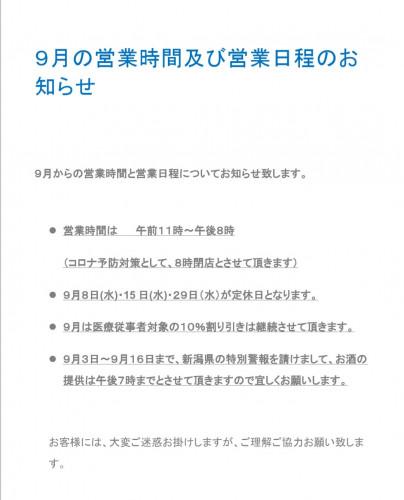 Screenshot_20210831-224154_Office.jpg