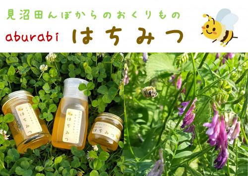 12_aburabi_05.jpg