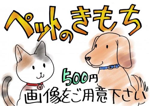 13_nekoiru_01.jpg