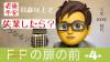 F59338BE-BDE9-4020-B6B0-A9D21E59F56C.jpeg
