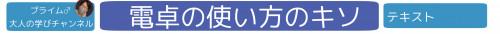 0C0E488F-2D93-4FE7-982F-11982CFBE526.jpeg