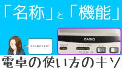 6FBF057F-9663-4C91-A453-FECBCF9AB51B.jpeg
