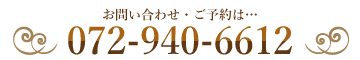 072-940-6612