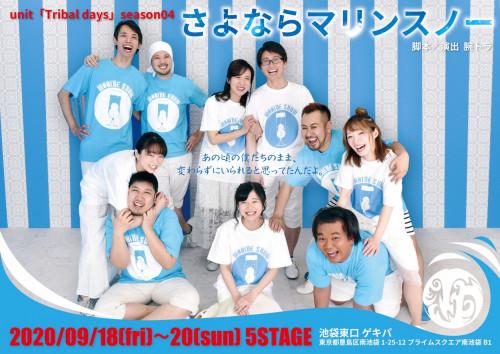 公演延期周知_200328_0002.jpg