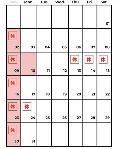 A707D737-4BAC-45E6-9AB3-35F75653DA18.jpeg