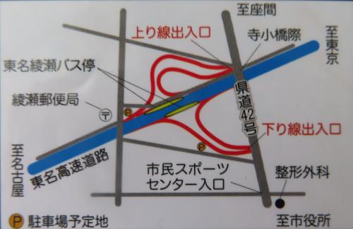2021-04-15 綾瀬スマートインター2 001.JPG