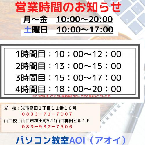 insuta投稿記録 (4).png
