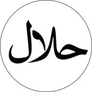 halal_01.gif