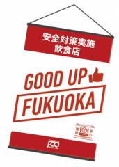 good up fukuoka.png