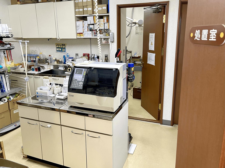 検査室/処置室