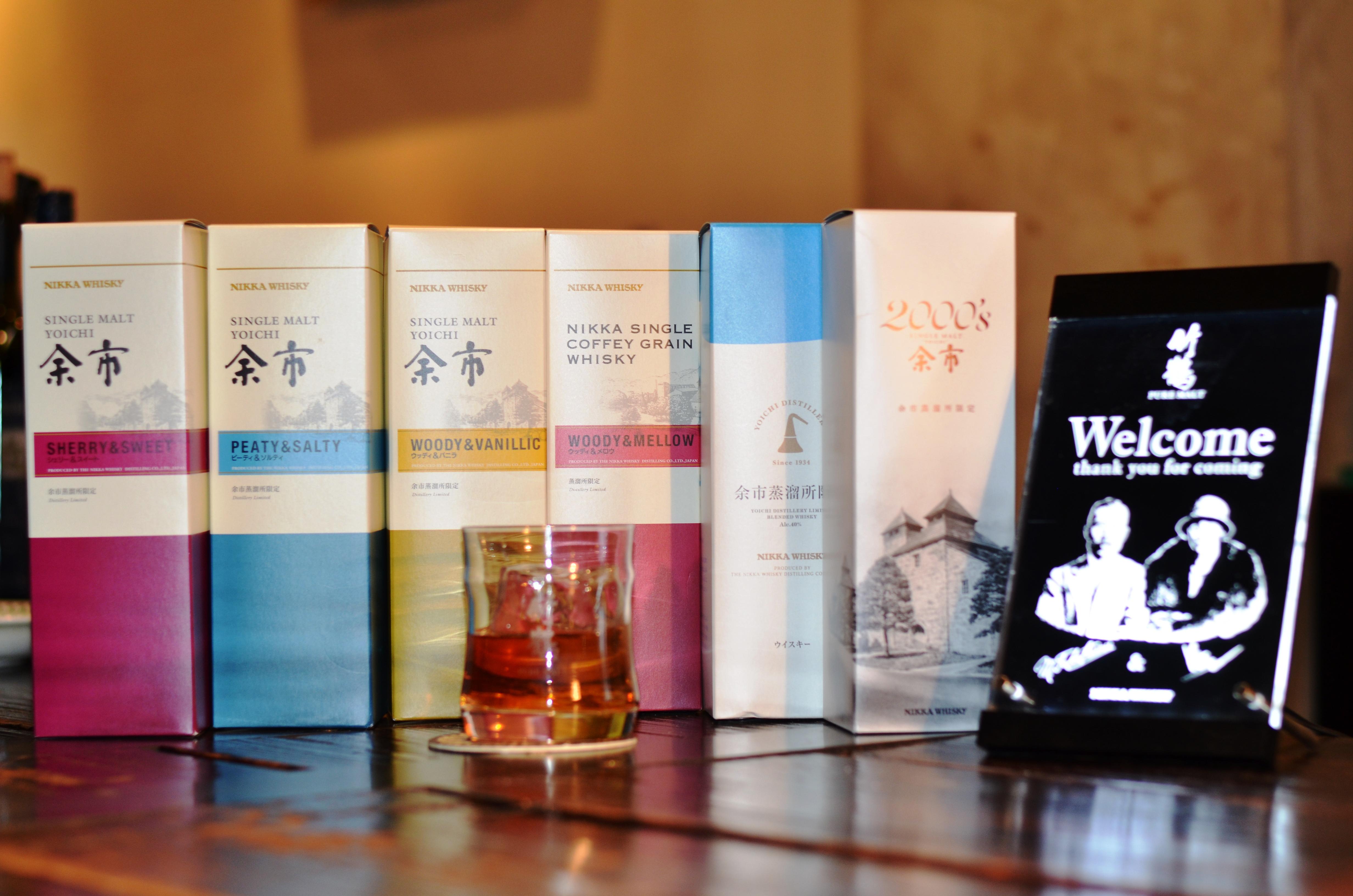 余市ウイスキー