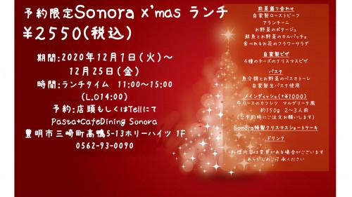 クリスマスプレゼンテーション1-1.jpg