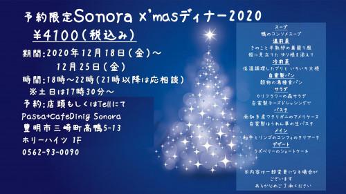 クリスマスプレゼンテーション1-2.jpg