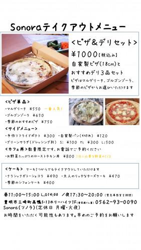 takeoutpizza.jpg