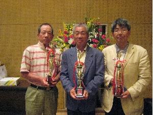 優勝の(左より)勝山光雄さん・高柳昇さん・舘佳秀さん