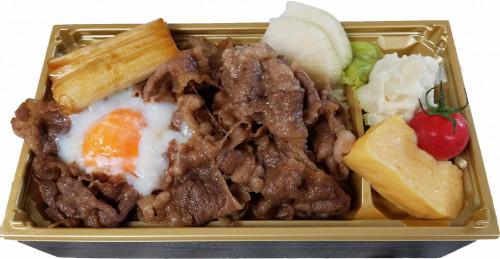 すき煮重弁当正面くらめ.jpg