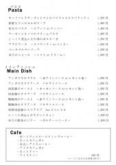 BOOディナーメニュー プリフィクス2.jpg