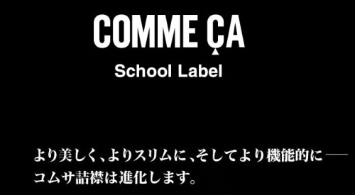 COMME.png
