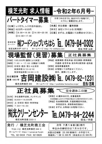 k2006_000001.jpg