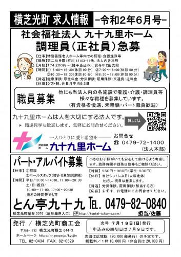 k2006a_000001.jpg