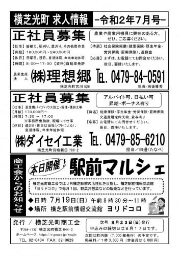 k2007_000001.jpg