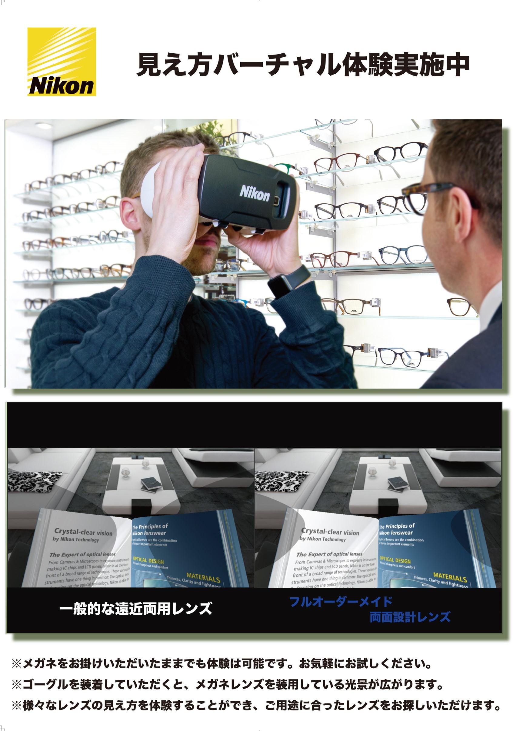 A5_VR.jpg