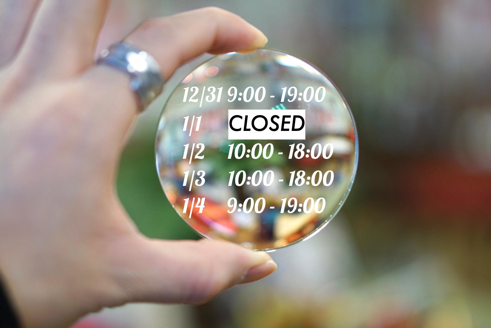 スクリーンショット 2019-12-14 18.24.52.png