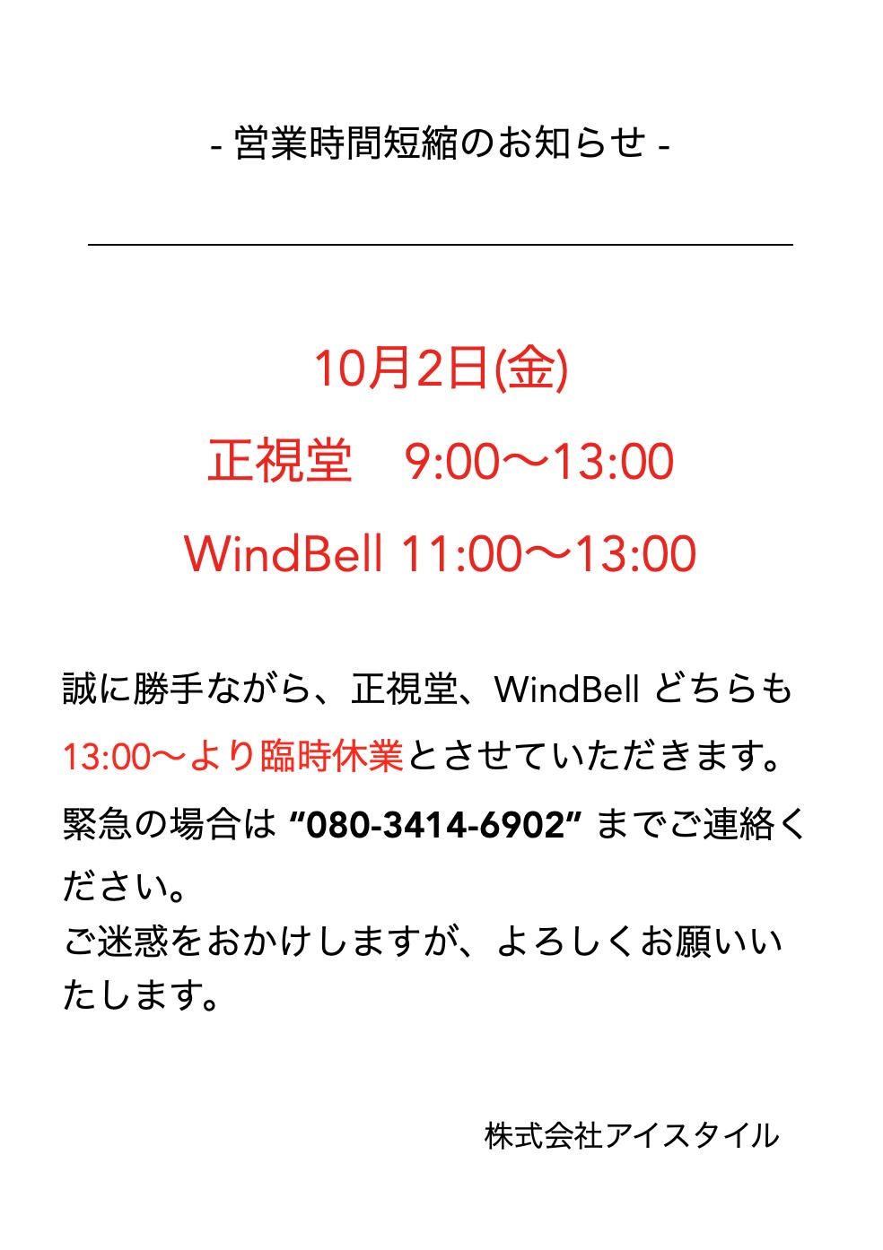 スクリーンショット 2020-09-30 19.36.16.png