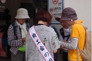 6月10日「商工会の日」に小田急新松田駅でPRを実施