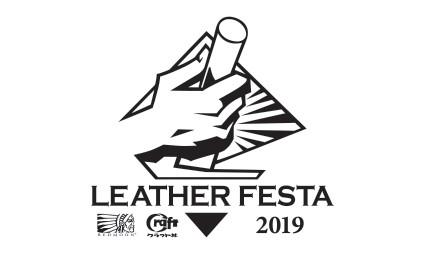 lf_logo.jpg