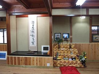 《After》御祭壇とリフォーム済みの床の間