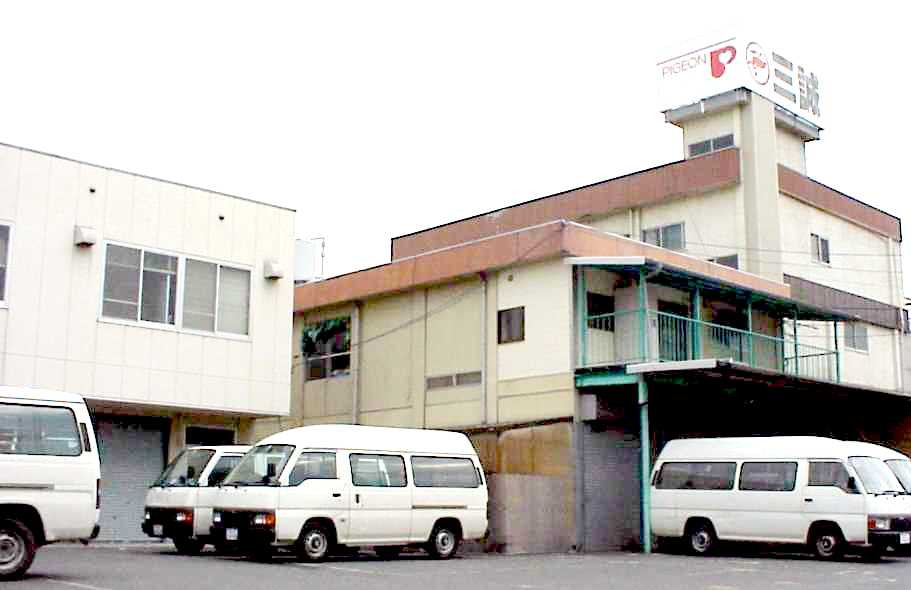 岡山三誠(株)