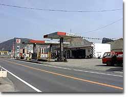 吉井石油(株)