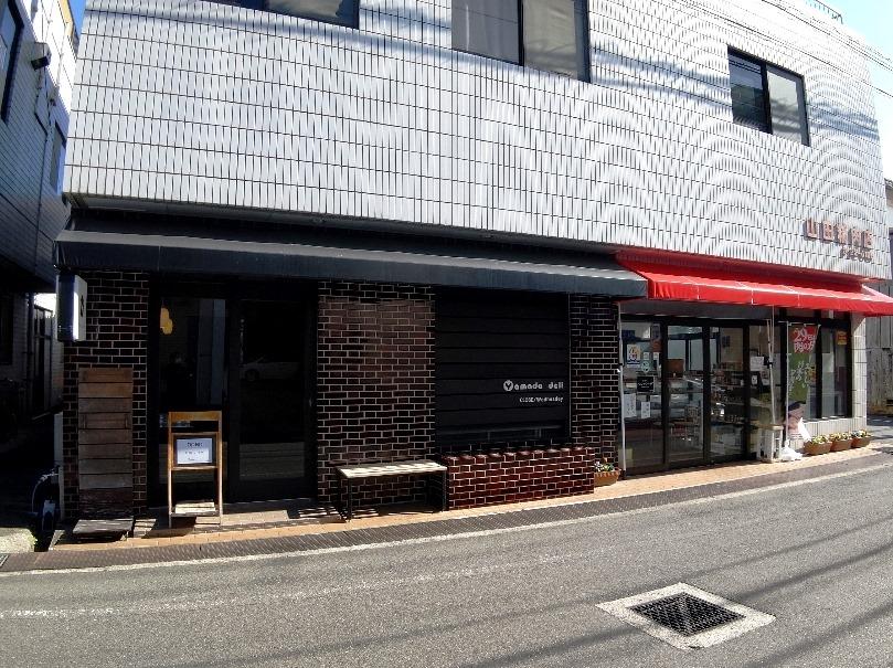 Yamada deli/(有)山田精肉店