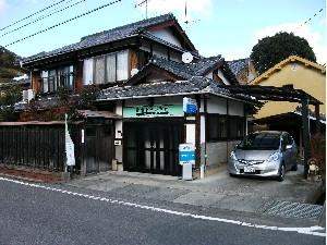 満倉FP事務所