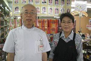 (株)角谷愛国堂