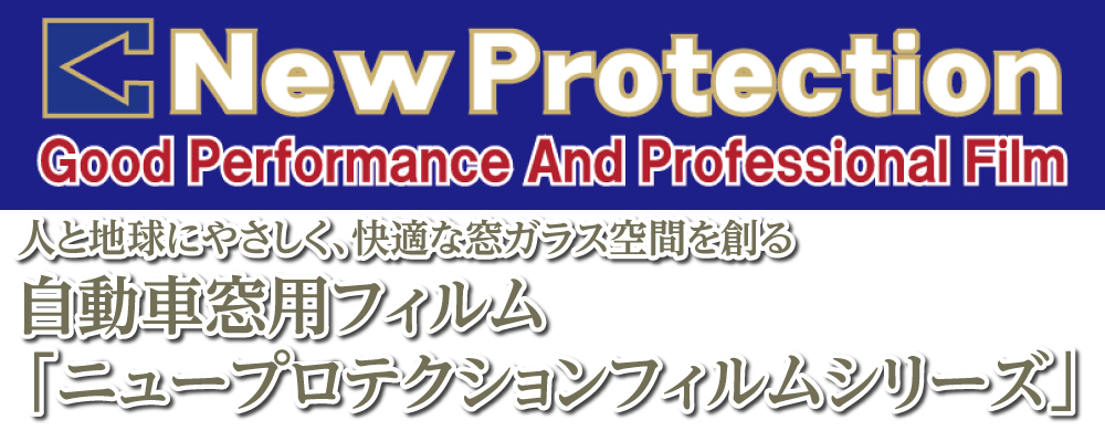 carfilm_NP_title.jpg